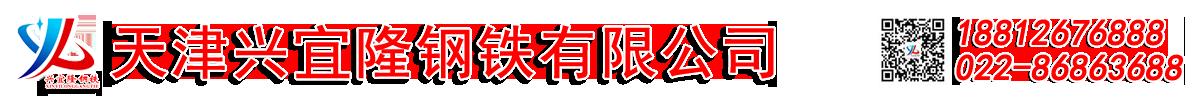 20G高压管,20G锅炉管,20G高压锅炉管,天津20G高压管,天津20G锅炉管,天津锅炉管,天津高压锅炉管,天津20G高压锅炉管
